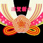 謹賀新年ロゴ